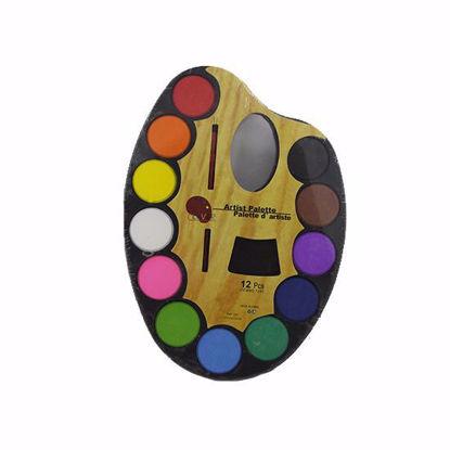 تصویر آبرنگ آرتیست پالت 12 رنگ مدل ITEMNO1240