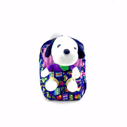تصویر کوله پشتی عروسکی مدل سگ