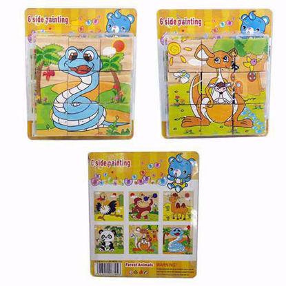 پازل چوبی 6 وجهی 3*3 (9 تکه) طرح حیوانات جنگلی 1