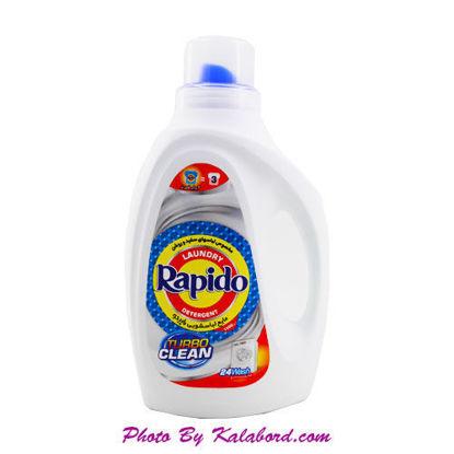 مایع لباسشویی راپیدو مخصوص لباس های سفید و روشن مدل Turbo Clean حجم 1500 گرم