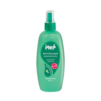 اسپری نرم کننده مو کودک فیروز حجم 300 میلی لیتر
