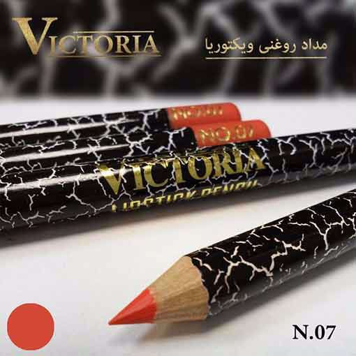 تصویر مداد خط لب ویکتوریا