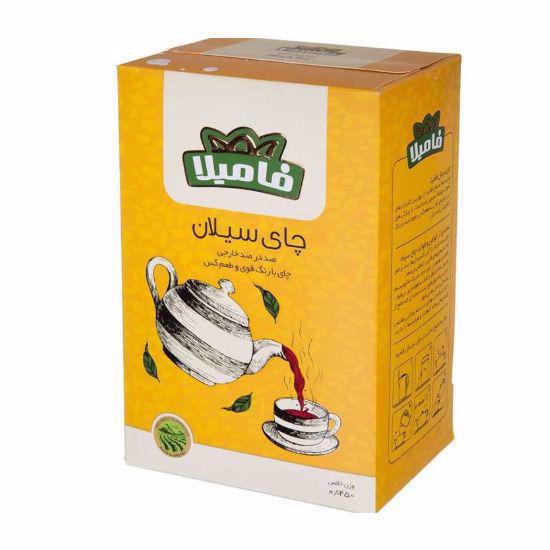 تصویر چای سیلان فامیلا با طعم گس 450 گرمی زرد