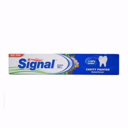 تصویر خمیر دندان سیگنال مدل HERBAL EXTRACTحجم 50ML