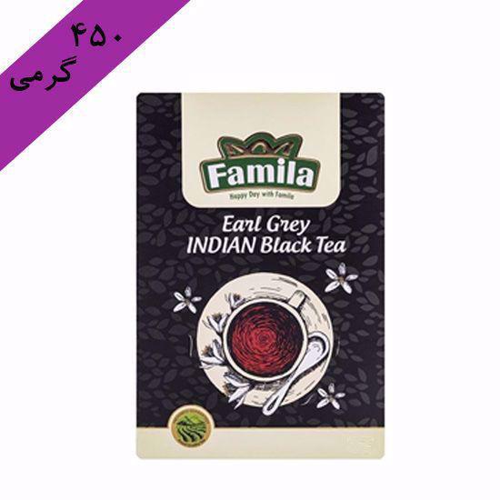 چای فامیلا