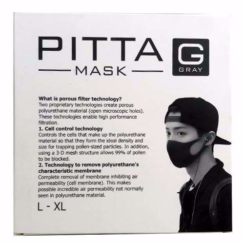 تصویر ماسک نانوتنفسی معطر مشکی پیتا(PITTA MASK)