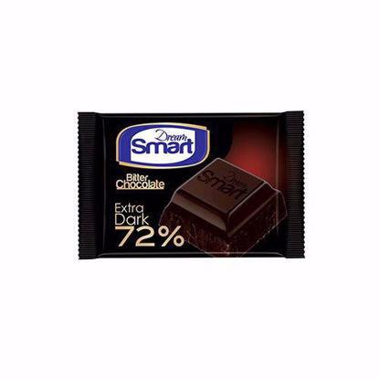 شکلات تلخ 72% شیرین عسل مدل دریم اسمارت 9g
