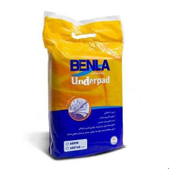 زیرانداز بهداشتی بیمار و سالمند بنلا کد 6090 بسته 5 عددی