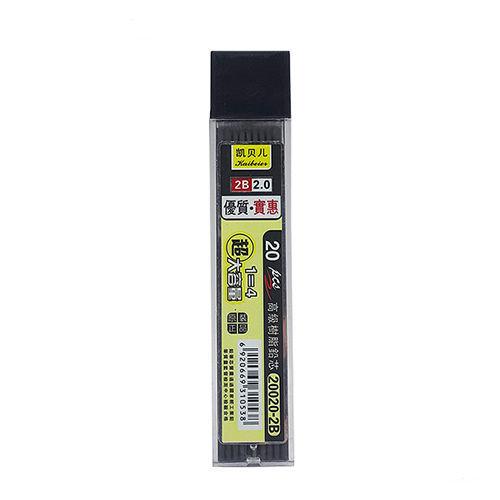 نوک مداد نوکی 2.0 میلیمتری بلند