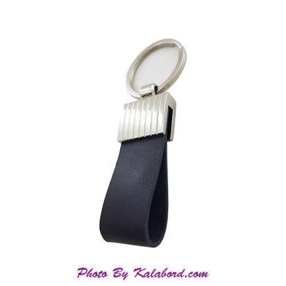 تصویر جا کلیدی چرمی براق مشکی رنگ