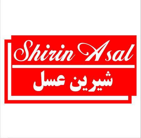 تصویر برای دسته شیرین عسل (SHIRIN ASAL)