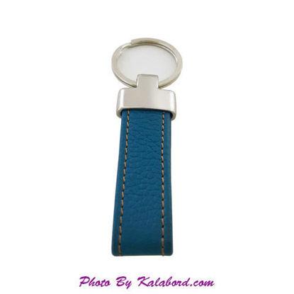 تصویر جا کلیدی چرمی سبز آبی با آویز نقره ای