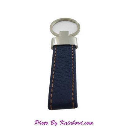 تصویر جا کلیدی چرمی ساده سورمه ای رنگ