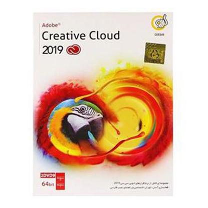 نرم افزار گردو Adobe Creative Cloud 2019