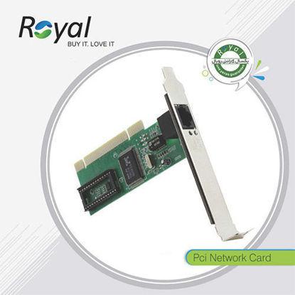 کارت شبکه اینترنال PCI رویال