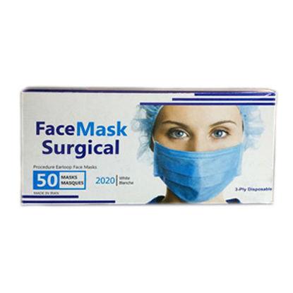 تصویر ماسک پرستاری میله دار بسته 50 عددی مدل AB7