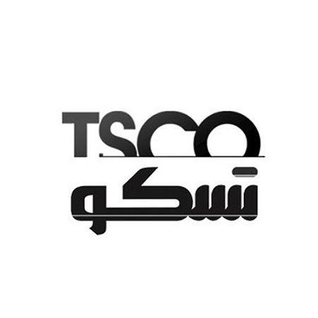 تصویر برای دسته تسکو (tsco)