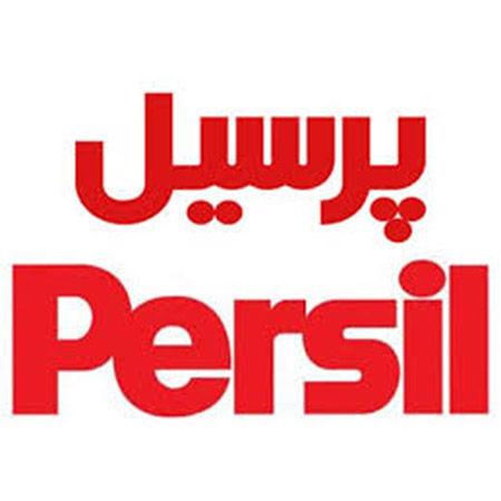 تصویر برای دسته پرسیل (Persil)