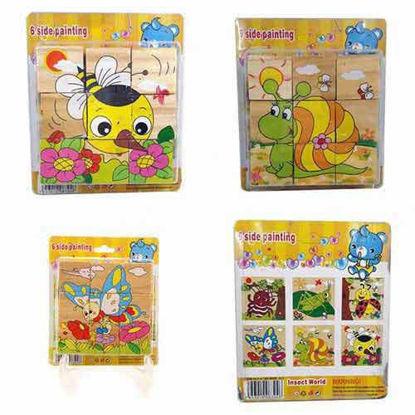 پازل چوبی 6 وجهی 3*3 (9 تکه) طرح جهان حشرات