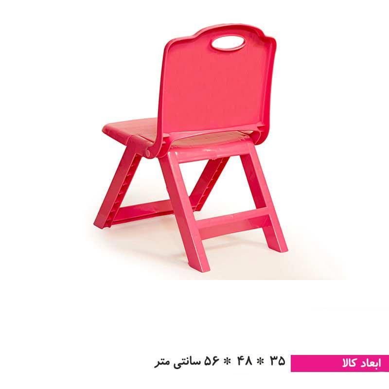 صندلی تاشو صورتی رنگ جوان