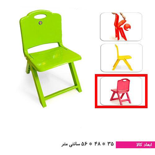 صندلی تاشو صورتی رنگ