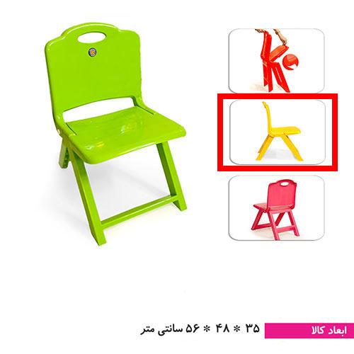صندلی کودک