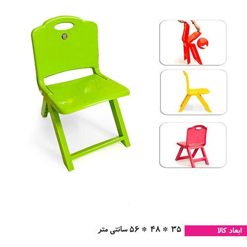 صندلی تاشو سبز رنگ جوان