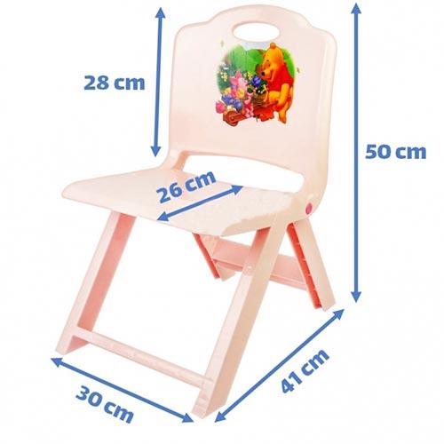 تصویر صندلی تاشو کودک گلبهی رنگ تابا